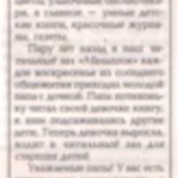 ЖВ-2005-4-08.pdf